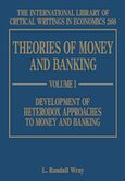 Cover Theories of Money and Banking