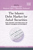 Cover The Islamic Debt Market for Sukuk Securities