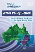 Cover Water Policy Reform