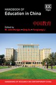 Cover Handbook of Education in China