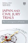 Cover Japan and Civil Jury Trials