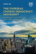 Cover The Overseas Chinese Democracy Movement