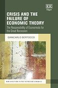 Cover Crisis and the Failure of Economic Theory