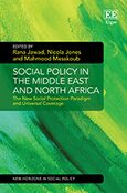 Cover Social Policy in the Middle East and North Africa