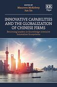 Cover Innovative Capabilities and the Globalization of Chinese Firms