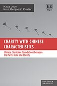 Cover Charity with Chinese Characteristics