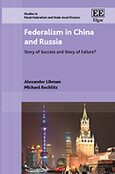 Cover Federalism in China and Russia