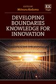 Cover Developing Boundaries Knowledge for Innovation
