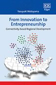 Cover From Innovation to Entrepreneurship