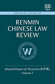 Cover Renmin Chinese Law Review