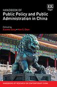 Cover Handbook of Public Policy and Public Administration in China