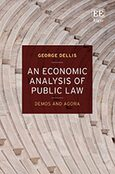 Cover An Economic Analysis of Public Law