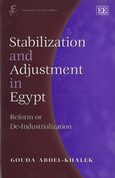Cover Stabilization and Adjustment in Egypt
