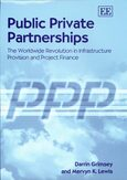 Cover Public Private Partnerships