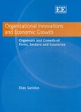 Cover Organizational Innovations and Economic Growth