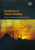 Cover Handbook of Islamic Banking