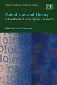 Cover Patent Law and Theory
