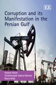 Cover Corruption and its Manifestation in the Persian Gulf