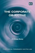 Cover The Corporate Objective
