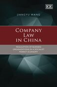 Cover Company Law in China