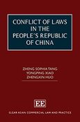 Cover Conflict of Laws in the People's Republic of China