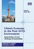 Cover China's Economy in the Post-WTO Environment