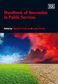 Cover Handbook of Innovation in Public Services