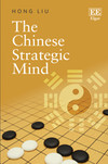 The Chinese Strategic Mind