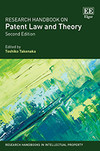 Research Handbook on Patent Law and Theory