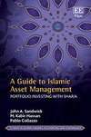 A Guide to Islamic Asset Management