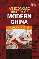 An Economic History of Modern China