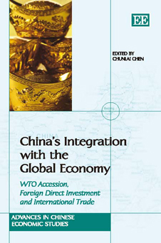 China's Integration with the Global Economy