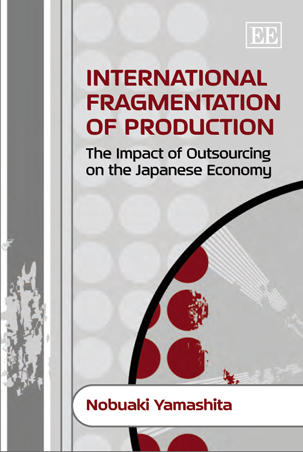 International Fragmentation of Production